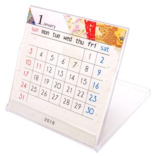 カレンダーケース Lサイズ