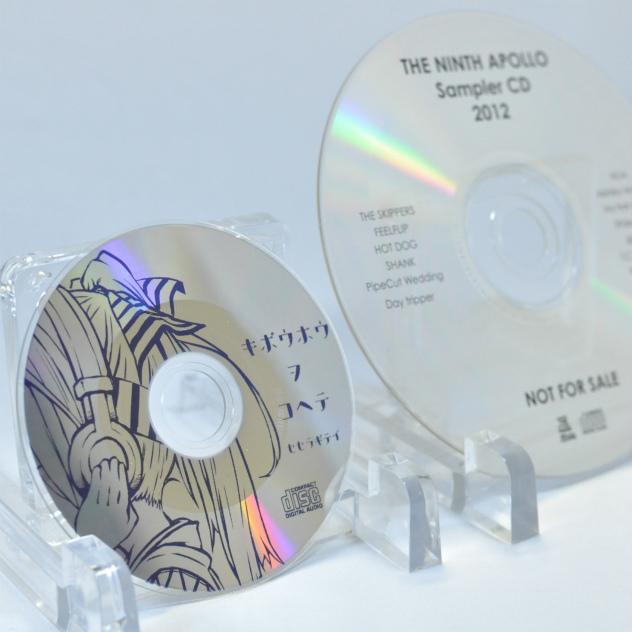 8cmディスク